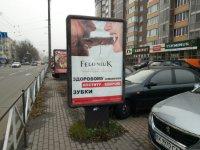 Ситилайт №229418 в городе Хмельницкий (Хмельницкая область), размещение наружной рекламы, IDMedia-аренда по самым низким ценам!