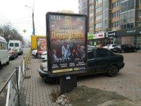 Ситилайт №229422 в городе Хмельницкий (Хмельницкая область), размещение наружной рекламы, IDMedia-аренда по самым низким ценам!