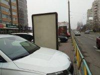 Ситилайт №229425 в городе Хмельницкий (Хмельницкая область), размещение наружной рекламы, IDMedia-аренда по самым низким ценам!
