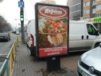 Ситилайт №229426 в городе Хмельницкий (Хмельницкая область), размещение наружной рекламы, IDMedia-аренда по самым низким ценам!