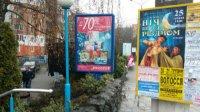 Ситилайт №229431 в городе Хмельницкий (Хмельницкая область), размещение наружной рекламы, IDMedia-аренда по самым низким ценам!
