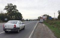 Билборд №229446 в городе Хмельницкий (Хмельницкая область), размещение наружной рекламы, IDMedia-аренда по самым низким ценам!