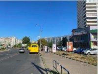 Ситилайт №229539 в городе Черкассы (Черкасская область), размещение наружной рекламы, IDMedia-аренда по самым низким ценам!