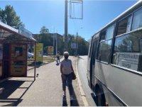 Ситилайт №229540 в городе Черкассы (Черкасская область), размещение наружной рекламы, IDMedia-аренда по самым низким ценам!