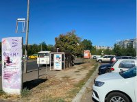 Ситилайт №229541 в городе Черкассы (Черкасская область), размещение наружной рекламы, IDMedia-аренда по самым низким ценам!