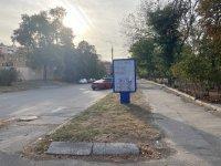 Ситилайт №229551 в городе Черкассы (Черкасская область), размещение наружной рекламы, IDMedia-аренда по самым низким ценам!