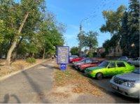 Ситилайт №229558 в городе Черкассы (Черкасская область), размещение наружной рекламы, IDMedia-аренда по самым низким ценам!