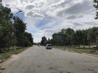 Билборд №229676 в городе Ватутино (Черкасская область), размещение наружной рекламы, IDMedia-аренда по самым низким ценам!