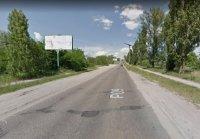 Билборд №229723 в городе Ватутино (Черкасская область), размещение наружной рекламы, IDMedia-аренда по самым низким ценам!