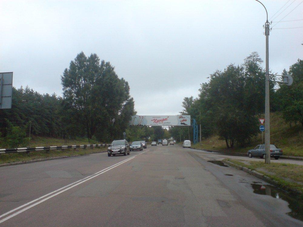 Арка №229963 в городе Черкассы (Черкасская область), размещение наружной рекламы, IDMedia-аренда по самым низким ценам!