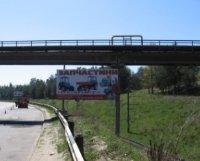 Билборд №229968 в городе Черкассы (Черкасская область), размещение наружной рекламы, IDMedia-аренда по самым низким ценам!