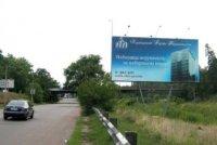 Билборд №229977 в городе Черкассы (Черкасская область), размещение наружной рекламы, IDMedia-аренда по самым низким ценам!