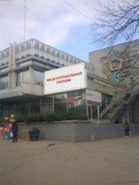 Билборд №229981 в городе Черкассы (Черкасская область), размещение наружной рекламы, IDMedia-аренда по самым низким ценам!