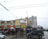 Экран №229986 в городе Харьков (Харьковская область), размещение наружной рекламы, IDMedia-аренда по самым низким ценам!