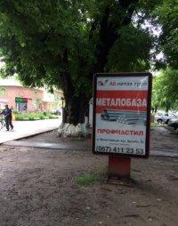 Ситилайт №230085 в городе Монастырище (Черкасская область), размещение наружной рекламы, IDMedia-аренда по самым низким ценам!