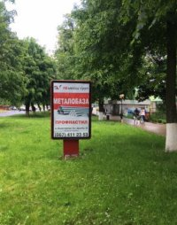 Ситилайт №230086 в городе Монастырище (Черкасская область), размещение наружной рекламы, IDMedia-аренда по самым низким ценам!