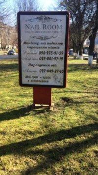 Ситилайт №230087 в городе Монастырище (Черкасская область), размещение наружной рекламы, IDMedia-аренда по самым низким ценам!