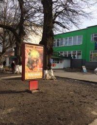 Ситилайт №230088 в городе Монастырище (Черкасская область), размещение наружной рекламы, IDMedia-аренда по самым низким ценам!
