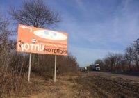 Билборд №230090 в городе Черкассы трасса (Черкасская область), размещение наружной рекламы, IDMedia-аренда по самым низким ценам!