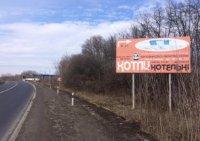 Билборд №230091 в городе Черкассы трасса (Черкасская область), размещение наружной рекламы, IDMedia-аренда по самым низким ценам!