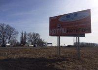 Билборд №230092 в городе Жашков (Черкасская область), размещение наружной рекламы, IDMedia-аренда по самым низким ценам!