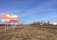 Билборд №230093 в городе Жашков (Черкасская область), размещение наружной рекламы, IDMedia-аренда по самым низким ценам!