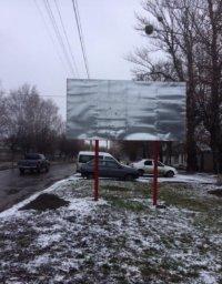 Билборд №230094 в городе Монастырище (Черкасская область), размещение наружной рекламы, IDMedia-аренда по самым низким ценам!