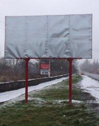 Билборд №230097 в городе Монастырище (Черкасская область), размещение наружной рекламы, IDMedia-аренда по самым низким ценам!