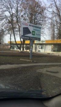 Билборд №230100 в городе Монастырище (Черкасская область), размещение наружной рекламы, IDMedia-аренда по самым низким ценам!