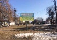 Билборд №230101 в городе Монастырище (Черкасская область), размещение наружной рекламы, IDMedia-аренда по самым низким ценам!