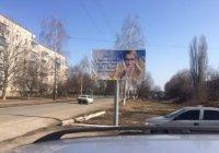 Билборд №230102 в городе Монастырище (Черкасская область), размещение наружной рекламы, IDMedia-аренда по самым низким ценам!