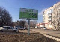 Билборд №230103 в городе Монастырище (Черкасская область), размещение наружной рекламы, IDMedia-аренда по самым низким ценам!