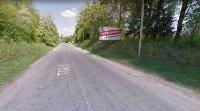 Билборд №230104 в городе Хмельник (Винницкая область), размещение наружной рекламы, IDMedia-аренда по самым низким ценам!