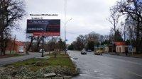 Билборд №230105 в городе Хмельник (Винницкая область), размещение наружной рекламы, IDMedia-аренда по самым низким ценам!