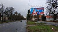 Билборд №230106 в городе Хмельник (Винницкая область), размещение наружной рекламы, IDMedia-аренда по самым низким ценам!