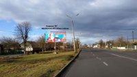 Билборд №230108 в городе Хмельник (Винницкая область), размещение наружной рекламы, IDMedia-аренда по самым низким ценам!