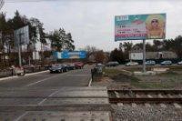 Билборд №230122 в городе Ирпень (Киевская область), размещение наружной рекламы, IDMedia-аренда по самым низким ценам!
