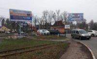 Билборд №230123 в городе Ирпень (Киевская область), размещение наружной рекламы, IDMedia-аренда по самым низким ценам!
