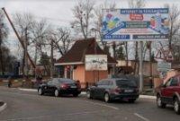 Билборд №230124 в городе Ирпень (Киевская область), размещение наружной рекламы, IDMedia-аренда по самым низким ценам!