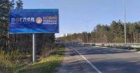 Билборд №230126 в городе Вышгород (Киевская область), размещение наружной рекламы, IDMedia-аренда по самым низким ценам!