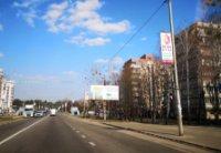Билборд №230137 в городе Буча (Киевская область), размещение наружной рекламы, IDMedia-аренда по самым низким ценам!