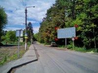 Билборд №230214 в городе Брюховичи (Львовская область), размещение наружной рекламы, IDMedia-аренда по самым низким ценам!