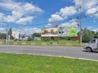 Билборд №230222 в городе Львов (Львовская область), размещение наружной рекламы, IDMedia-аренда по самым низким ценам!