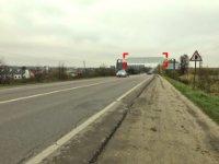 Арка №230232 в городе Сокольники (Львовская область), размещение наружной рекламы, IDMedia-аренда по самым низким ценам!