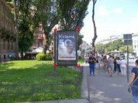Скролл №230263 в городе Львов (Львовская область), размещение наружной рекламы, IDMedia-аренда по самым низким ценам!