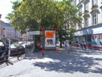 Скролл №230267 в городе Львов (Львовская область), размещение наружной рекламы, IDMedia-аренда по самым низким ценам!
