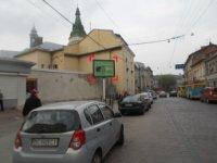 Скролл №230275 в городе Львов (Львовская область), размещение наружной рекламы, IDMedia-аренда по самым низким ценам!