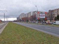 Скролл №230287 в городе Львов (Львовская область), размещение наружной рекламы, IDMedia-аренда по самым низким ценам!