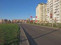 Скролл №230294 в городе Львов (Львовская область), размещение наружной рекламы, IDMedia-аренда по самым низким ценам!