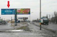 Билборд №230324 в городе Павлоград (Днепропетровская область), размещение наружной рекламы, IDMedia-аренда по самым низким ценам!